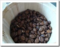 LIDL Kaffee Guatemala