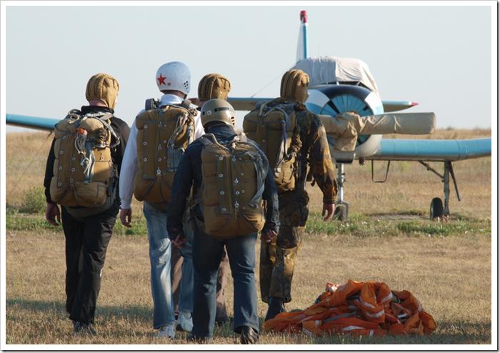 Fallschirmspringen Ukraine